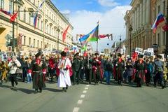 ` Imortal do regimento do ` da procissão em Nevsky Prospekt Dia da vitória em St Petersburg Imagens de Stock Royalty Free