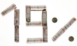 Impôts allemands. Images stock