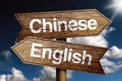 Impari il cinese immagini stock