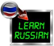 Impari il Russo - tabellone per le affissioni del metallo Fotografia Stock