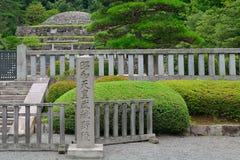 Imperador Showa' s ( Hirohito) túmulo, Hachioji, Japão foto de stock royalty free