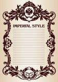 imperiału ramowy styl Obrazy Royalty Free