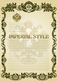 imperiału ramowy zielony styl Fotografia Royalty Free