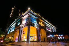 ImperialÂ广场商店,头顿,越南 免版税库存图片
