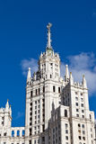 Imperial building in Moscow Stock Photo