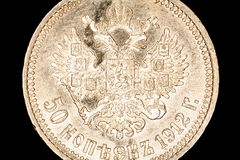 Imperial eagle of the last czar. Reverse of 50 Kopecks dated 1912, value below Imperial eagle, semi-prooflike condition Stock Photos