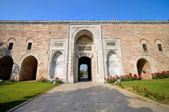 Imperial Gate Royalty Free Stock Images