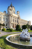 Imperial Natural History Museumin Vienna, Austria. Stock Photo