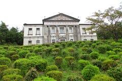The Imperial Palace, Chiyoda-ku Royalty Free Stock Image