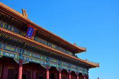 The Imperial Palace. A corner of the the Imperial Palace in Beijing Stock Photo