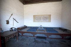 Imperial Palace interior Royalty Free Stock Photo