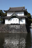 Imperial Palace - Tokyo Stock Photo