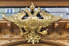 Imperial and Royal Bakery Edegger-Tax in Graz, Austria. Stock Image