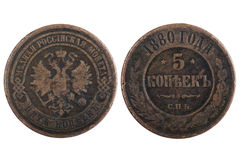 Imperial Russia coins Royalty Free Stock Images