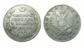 Imperial Russian silver rouble of 1816. Antique. Two side - Front and reverse, isolated over white Stock Photos