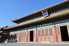 Imperial Temple of Emperors in China Royalty Free Stock Photography