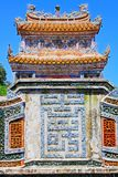 Hue Imperial Tomb of Tu Duc, Vietnam UNESCO World Heritage Site Royalty Free Stock Images