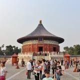 Imperial vault of heaven at Tiantan - Temple of Heaven, Beijing Royalty Free Stock Image