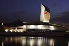 Imperialistiskt kriga museet - North Arkivbilder