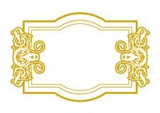Imperium II van het frame royalty-vrije illustratie