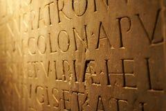 Imperium Rzymskie inskrypcja (2) Obrazy Stock