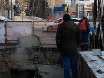 Impianto di riscaldamento a caldaia di innovazione, nel centro di Novosibirsk Fotografia Stock