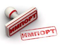 import Verbinding en afdruk royalty-vrije illustratie