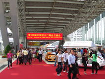 Importación y exportación 2010 justo de China Imagenes de archivo