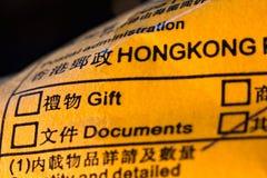 Importaciones de Hong-Kong fotografía de archivo libre de regalías