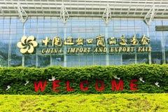 Importation de la Chine et exportation justes, canton juste Photographie stock