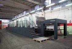 Impresión de la prensa - máquina compensada fotografía de archivo