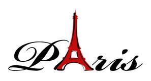 Impresión del tema de París libre illustration