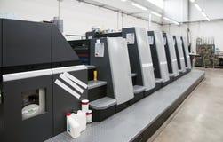 Impresión de la prensa (imprenta) - desplazamiento Imágenes de archivo libres de regalías