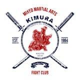 Impresión del Grunge del club de la lucha con las espadas del samurai Vector Imágenes de archivo libres de regalías