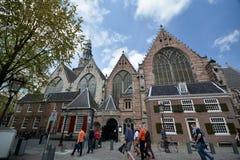 Impresiones del Oude Kerk Iglesia vieja en Amsterdam, Países Bajos Fotografía de archivo