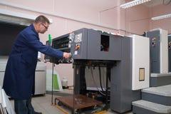 Impresora que trabaja en la máquina del desplazamiento Fotos de archivo