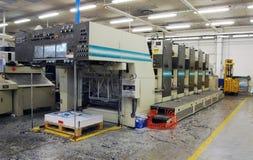 Impressão - imprensa deslocada foto de stock