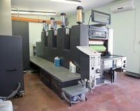 Impressão - imprensa deslocada, detalhe fotos de stock