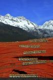 Impressão Lijiang foto de stock