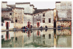 Impression de Hongcun, Anhui, Chine Photographie stock