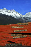 Impression Lijiang Photo stock