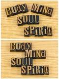 Impression typographique d'esprit d'âme d'esprit de corps Images stock