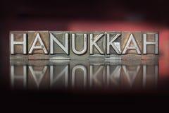 Impression typographique de Hanoucca Photo stock