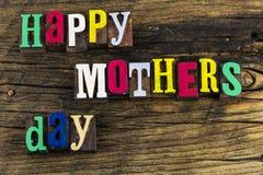 Impression typographique heureuse de vacances de famille de jour de mères Photographie stock