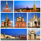 Impressions of Moscow Royalty Free Stock Photos