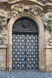 Impressive door entrance Royalty Free Stock Photos