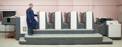 Imprimante excentrée fonctionnante images stock