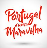 Portugal e uma Maravilha, Portugal is a Wonder Portuguese text. Vector lettering illustration eps available vector illustration
