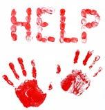 Impronte digitali ed aiuto delle mani Immagini Stock Libere da Diritti