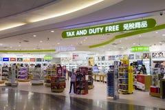 Impuesto y tienda con franquicia en el aeropuerto de Melbourne Imagen de archivo